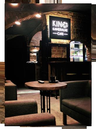 Kino Kameralne i Cafe